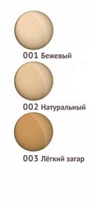 Класік_крем тональний Живлення і зволоження 002/30мл (шт.)
