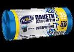 PROK Пакети Суперміцні 35 л 40 шт (шт.)