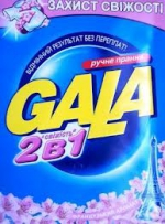 п.п Гала Руч 400г 2в1 Французька свіжість/20шт (шт.)