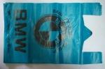 Майка BMW Super Bag  44*74 (50шт) (шт.)