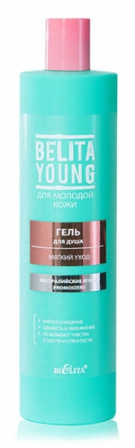 Young_Гель для душу 400 мл (шт.)