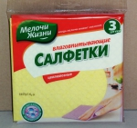 МЖ_Серветки вологопоглинаюча 3шт/45 (шт.)