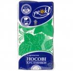PROK Носові хустинки 2-х шарові Мята/10 (шт.)