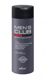 MENS Club Гель для вмивання Щоденне очищення 200 мл (шт.)