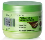 Basic Hair Care Бальзам Живлення і зміцнення 500 мл (шт.)