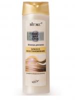 Basic Hair Care Шампунь Блиск і відновлення 470 мл (шт.)