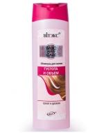 Basic Hair Care Шампунь Густина і обєм 470 мл (шт.)